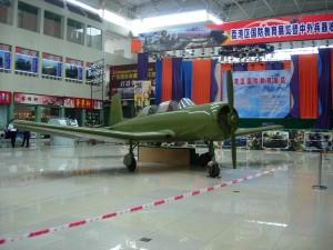 Nanchang CJ-6 Pictures