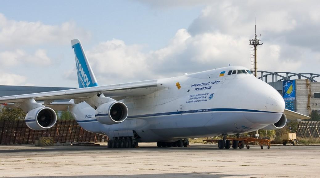 Antonov An-124 Pictures