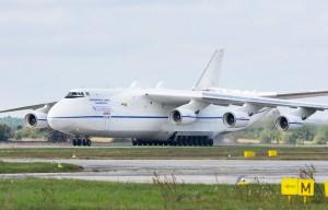 Antonov An- 225 Photos